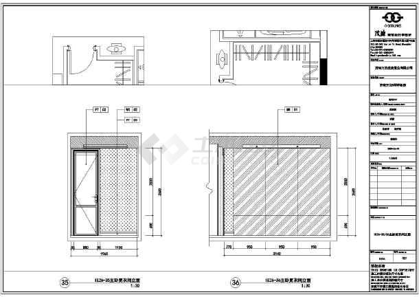室内平面布局图,室内材质铺贴图,室内家具尺寸图,室内天花吊顶图,室内