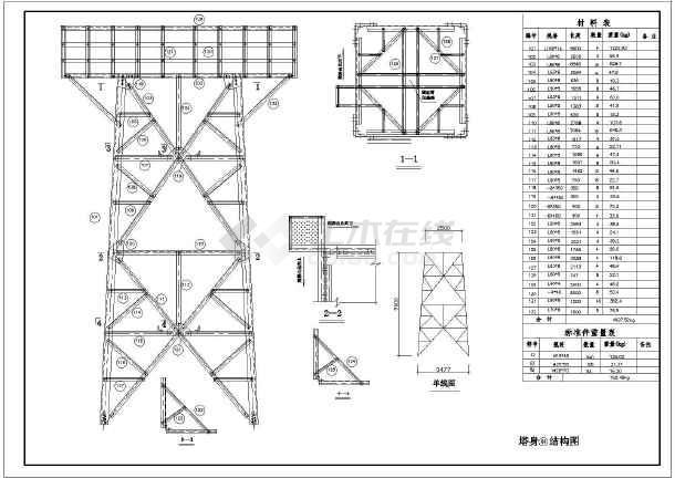某地45米雷达图纸角钢(图纸塔)施工图_cad支架10长的天线米宽13别墅图片