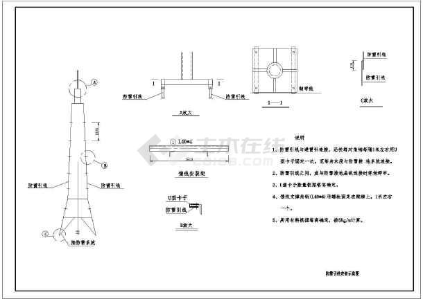 某地45米雷达天线支架(图纸塔)施工图_cad文字cad插入标注中图纸角钢图片