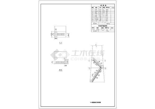 某地45米雷达角钢图纸(天线塔)施工图_cad支架挂网喷浆图纸图片