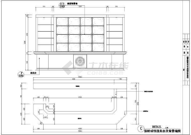 某地上4层地下1层干部培训中心装修设计施工图(含电气图片