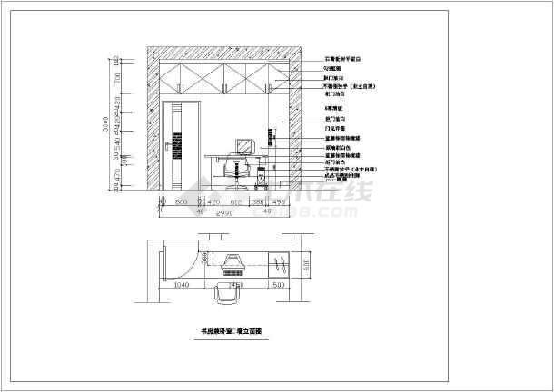 住宅室内家装设计施工图,内容包含平面布置图,顶面布置图,地面布置图