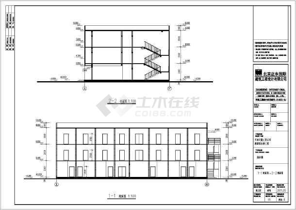 某公司三层砖混结构宿舍楼建筑设计施工图