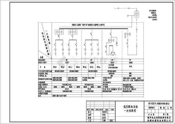 630KVA欧式图纸游艇一二次电气v图纸_cad图纸原理cad箱变图片