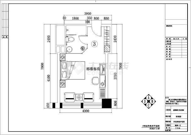 某酒店部分客房室内装修全套施工图