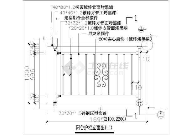 锌钢组装式图纸简易v图纸标准化阳台_cad栏杆cad图纸图片