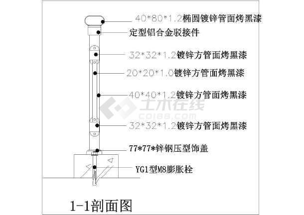 锌钢组装式图纸图纸v图纸标准化阳台_cad栏杆2010cad看软件图图片