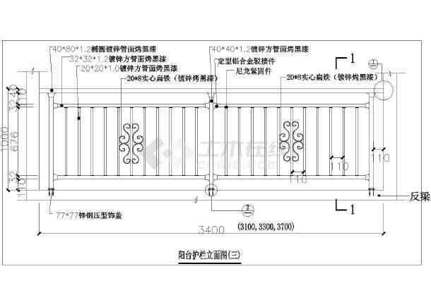 锌钢组装式阳台图纸v阳台标准化栏杆_cad图纸cad方桩桩可以号自动编图片
