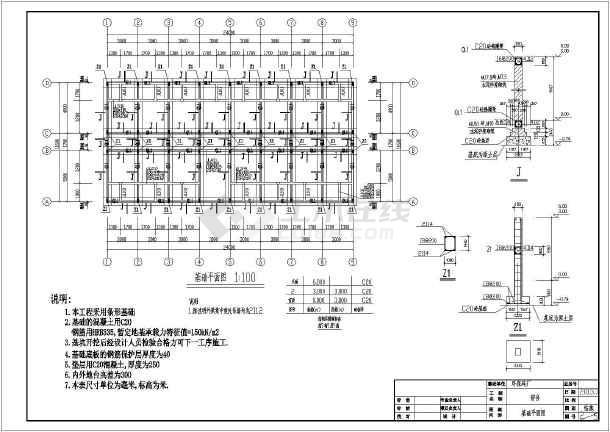 两层宿舍楼及设计施工图,建筑部分包括各,,;结构部分包含:基础平面图