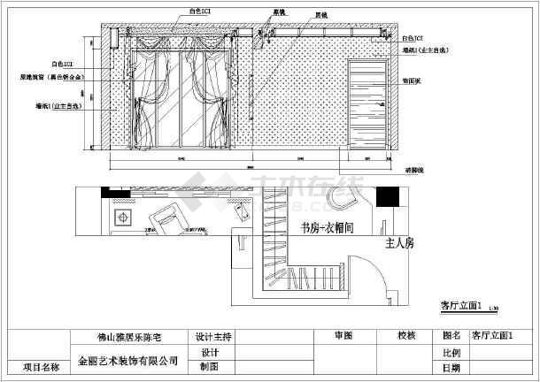 图纸 装修设计  家装设计  三室一厅装修设计图  华的图佛山雅居乐