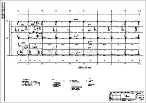 建筑结构图  厂房结构设计  框架结构厂房  某地百丽鞋业厂房两层大