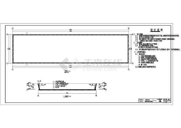 结构部分包含:结构设计说明,基础平面图,一层顶板结构布置图,部分