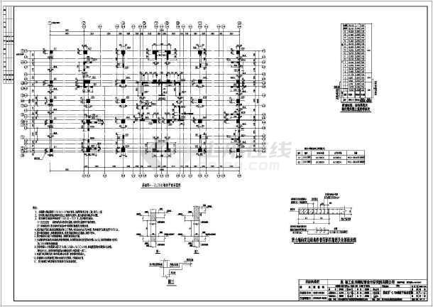某19层框支剪力墙住宅结构设计施工图
