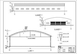 30米跨拱形结构桁架问题图纸施工图工程厂房优化排架图片