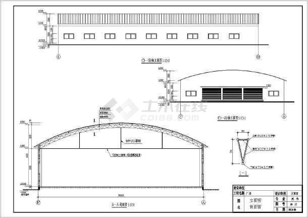 30米跨厂房拱形图纸排架桁架施工图_cad图纸vba打印cad结构窗口图片