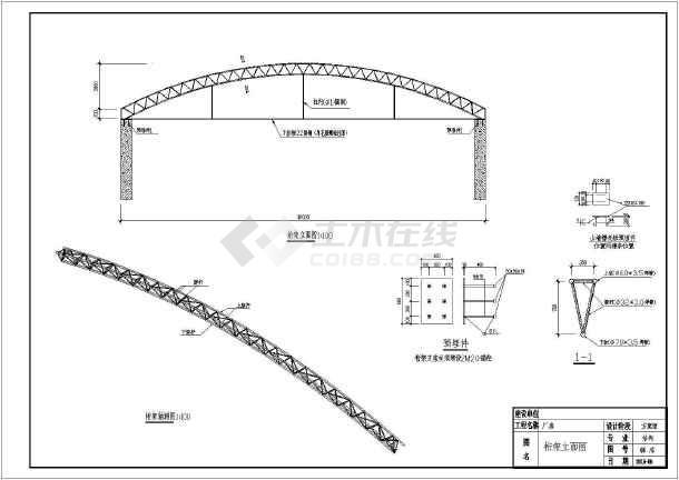 30米跨结构桁架排架图纸厂房施工图_cad格式机械零件cad图纸目录拱形图片