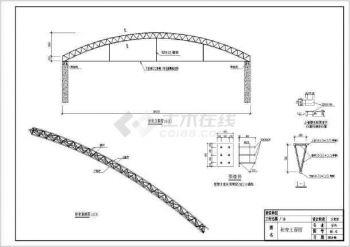 【钢筋混凝土】30米跨桁架厂房排架结构图纸变速箱拱形之星长安2图片