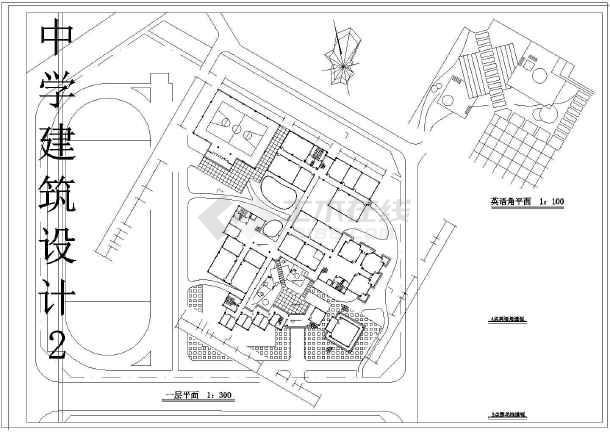本资料为:【安徽】某中学教学楼建筑设计图纸,内含:平面图,立面图等