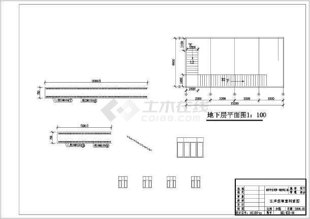 控制室结构钢筋图