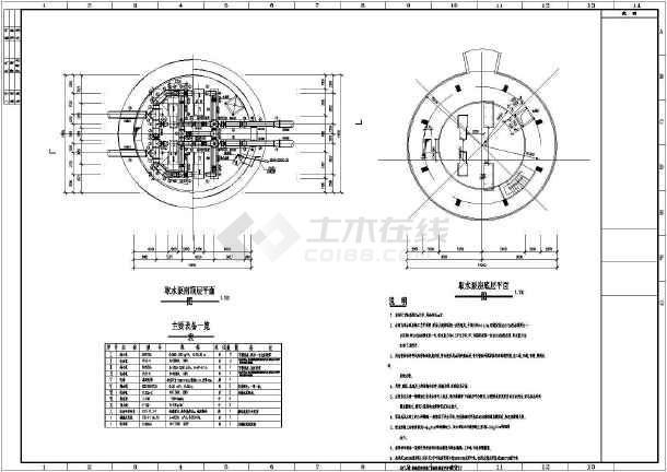 图纸 水利工程设计图 辅助工程 农田水利 某水利工程圆形取水泵房结