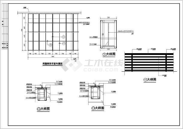 5米跨度钢结构点式玻璃雨棚结构设计施工图