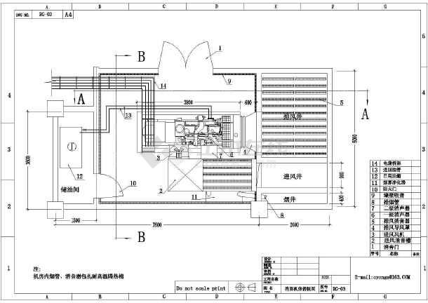 发电机房设计图_发电机房的噪声防治工艺设计布置图_cad图纸下载-土木在线