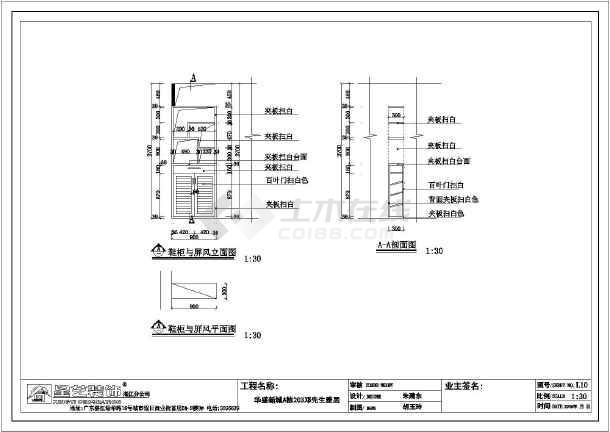 图纸 装修设计 家装设计 两室一厅装修图 某地两室一厅一厨两卫现代小