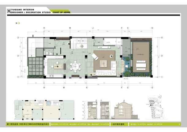 【厦门】三层框架结构联排别墅室内装修设计方案图册