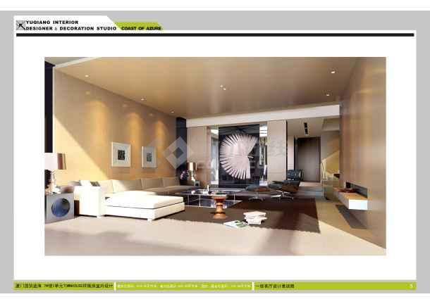 欧式室内设计目录设计