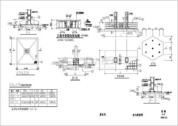 民房結構設計  所屬分類:框架結構住宅樓 框架結構圖紙 建筑結構圖