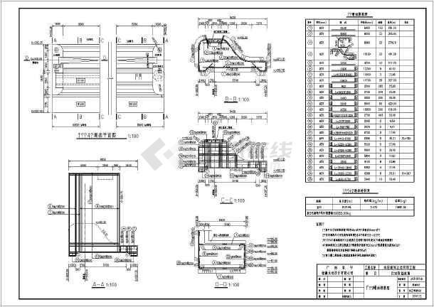 图纸 水利工程设计图 大坝堤防 大坝相关 某处的全套的拦河坝施工图