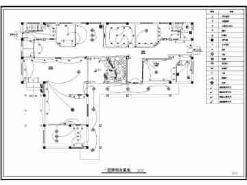 中式别墅花园设计
