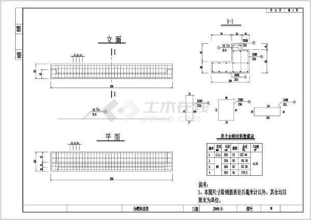 相关专题:建筑结构钢筋图集砖混结构钢筋图集框架结构钢筋图纸平法