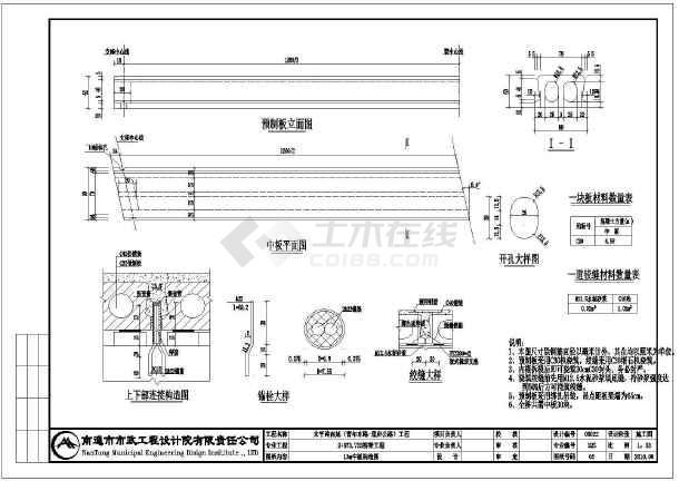 包括:施工图设计说明,桥位平面图,全桥立(剖)面图,全桥横断面图,桥梁