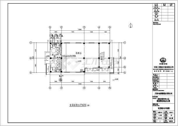 某地三层框架结构物业楼设计施工图图片