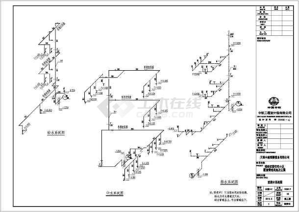 某地三层框架结构物业楼设计施工图