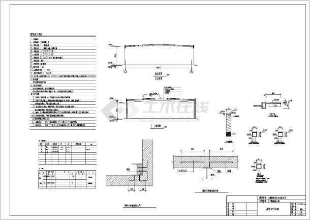 三门衣柜内部结构图