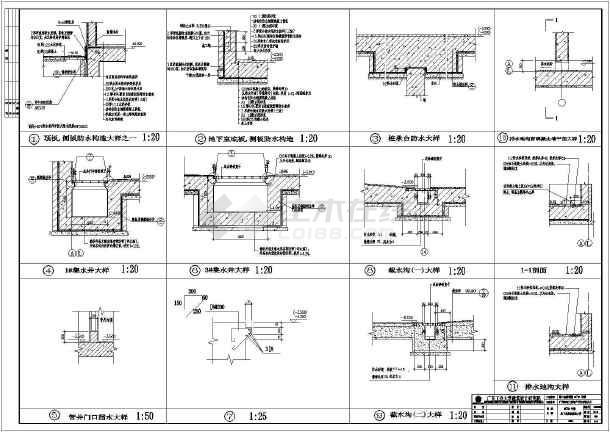 图纸地下室打开防水软件图剖面图_cad小区下cad构造大样v图纸图纸无图片