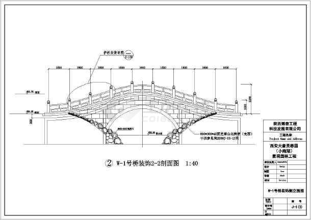 工程图 户型 户型图 平面图