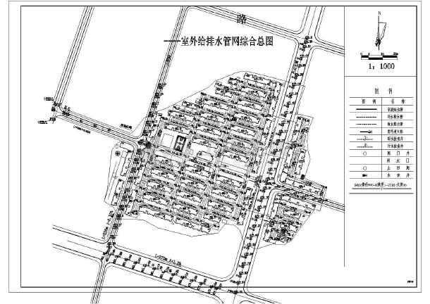 大型小区及市政给排水管网图-图1