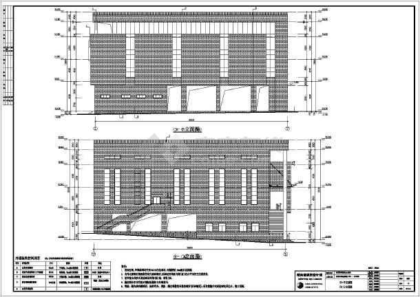 东莞某中学体育馆建筑结构设计施工图图片