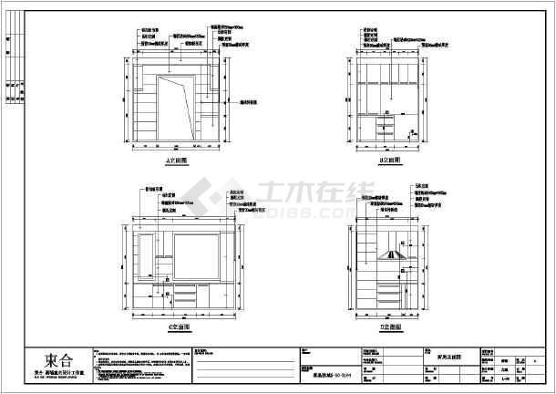 紫晶悦城110平方三室两厅装修设计图纸图片3