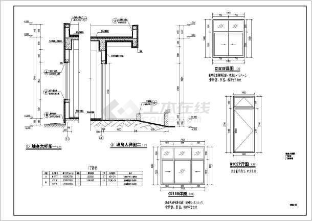 一层平面图,屋顶平面图,立面图,剖面图,建筑做法说明,墙身大样图,门窗