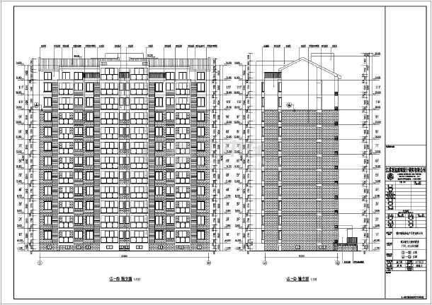剪力墙结构,基础为钢筋混凝土条形基础和独立柱基相图片