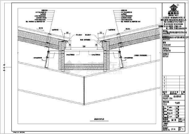 铝塑板雨棚施工图