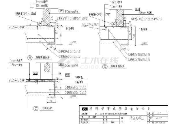 某工程集装箱房屋建筑cad设计施工图cad2010填充怎么修改图片