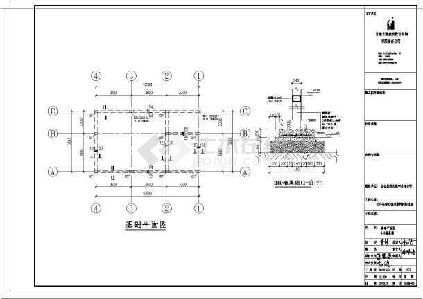 【安徽】某农村小型幼儿园结构设计图图片1