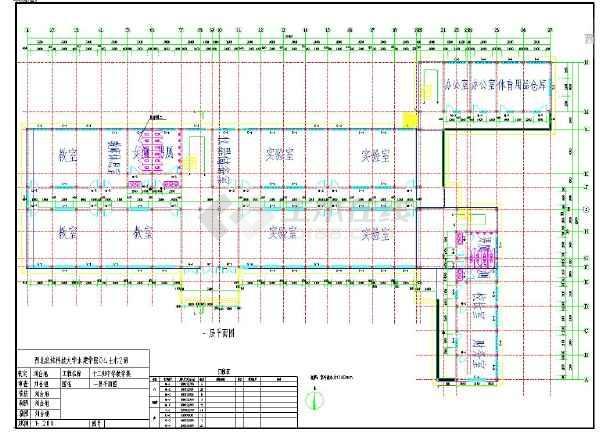 某五层教学楼建筑施工图(房屋建筑学课程设计)图片