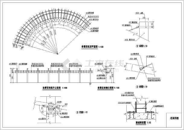 某地单臂木结构花架全套设计施工图图片1