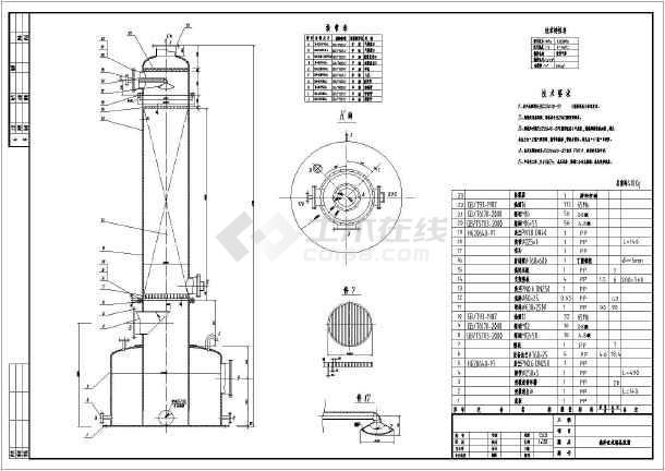 某宝饮料厂填料吸收塔全套施工设计图